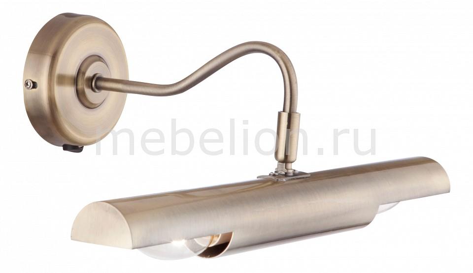 Подсветки для картин от Mebelion.ru