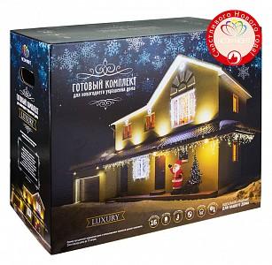 Комплект новогодний Luxury 500-096