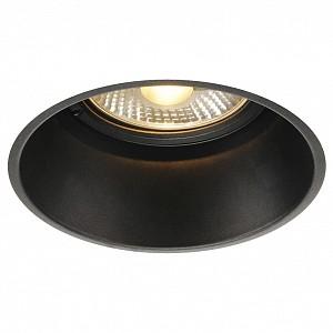 Встраиваемый светильник Horn-T 113170