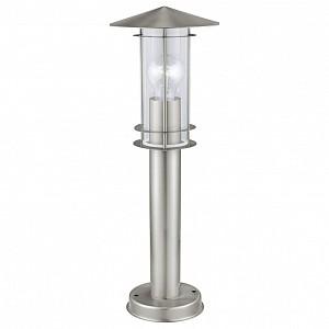 Наземный светильник Lisio Eglo (Австрия)