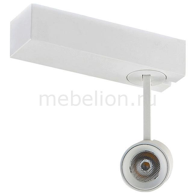 Купить Светильник на штанге DL18788 DL18788/01M White 4000K, Donolux