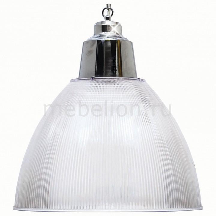 Светильник для кухни Horoz Electric HRZ00001124 от Mebelion.ru