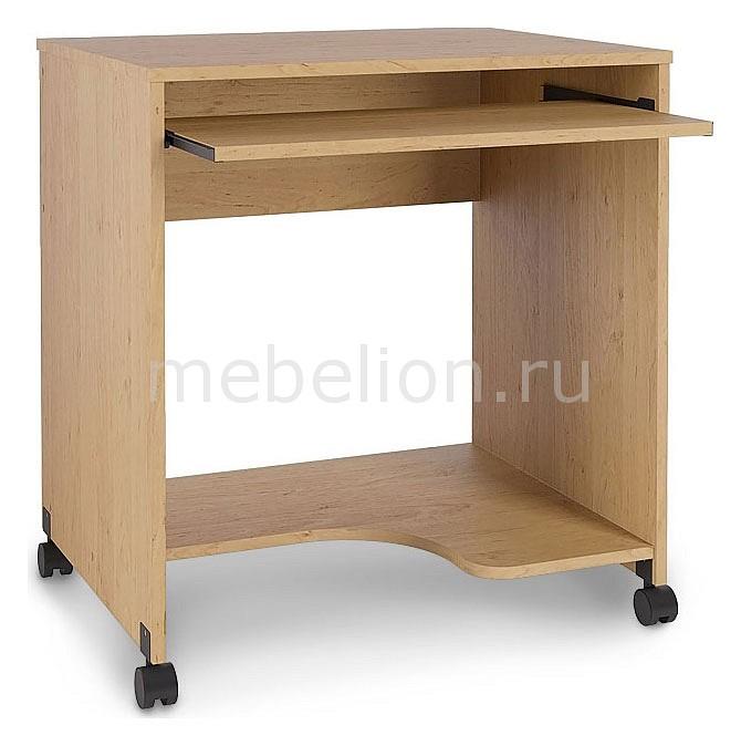 Столик для ноутбука Компасс-мебель KOM_C-232_4 от Mebelion.ru