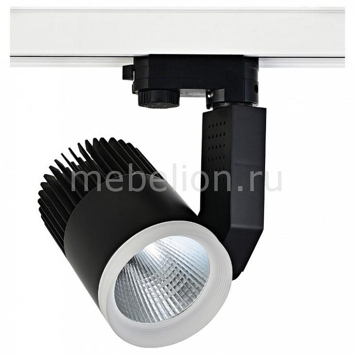 Купить Светильник на штанге DL18761 DL18761/01 Track B 30W 4000K 45, Donolux