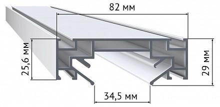 Крепление для трека (2 м) ST001 ST001.129.00