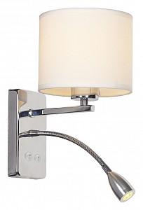 Бра с подсветкой 552/A LED