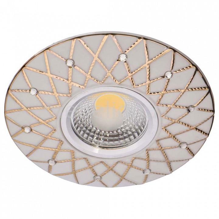 Встраиваемый светильник Mw-light MW_637015201 от Mebelion.ru