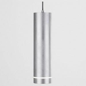 Подвесной светильник Topper DLR023 12W 4200K хром матовый 12W
