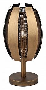 Настольная лампа декоративная Diverto Б0044558