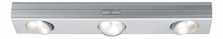 Накладной светильник Jiggle 70635