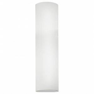 Потолочный светильник для кухни Zola EG_83407