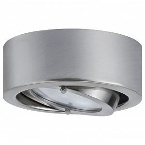 Настенный светильник Nodi crystal Paulmann (Германия)