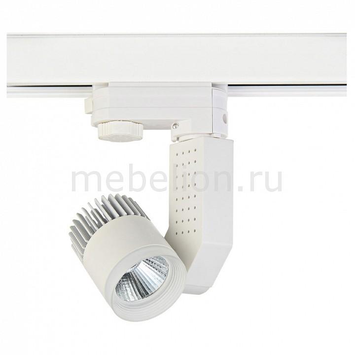 Струнный светильник Donolux do_dl18761_01_track_w_7w от Mebelion.ru