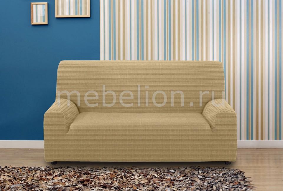 Чехол для дивана Belmarti TNM_2_201-3 от Mebelion.ru