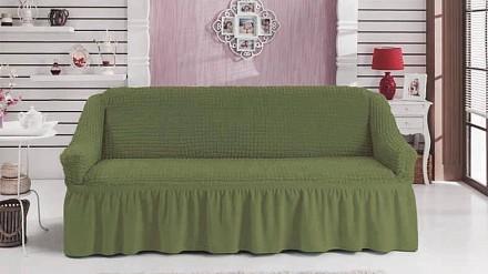 Чехол для дивана BULSAN