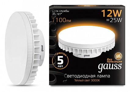 Лампа светодиодная [LED] Gauss GX70 12W 3000K