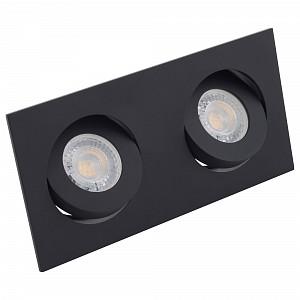 Встраиваемый светильник 710
