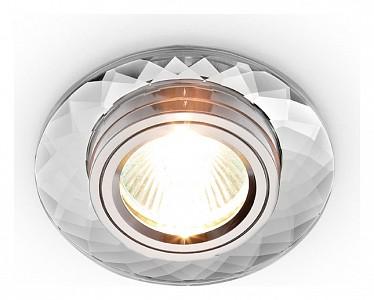 Встраиваемый светильник Classic 8460 8460 CL