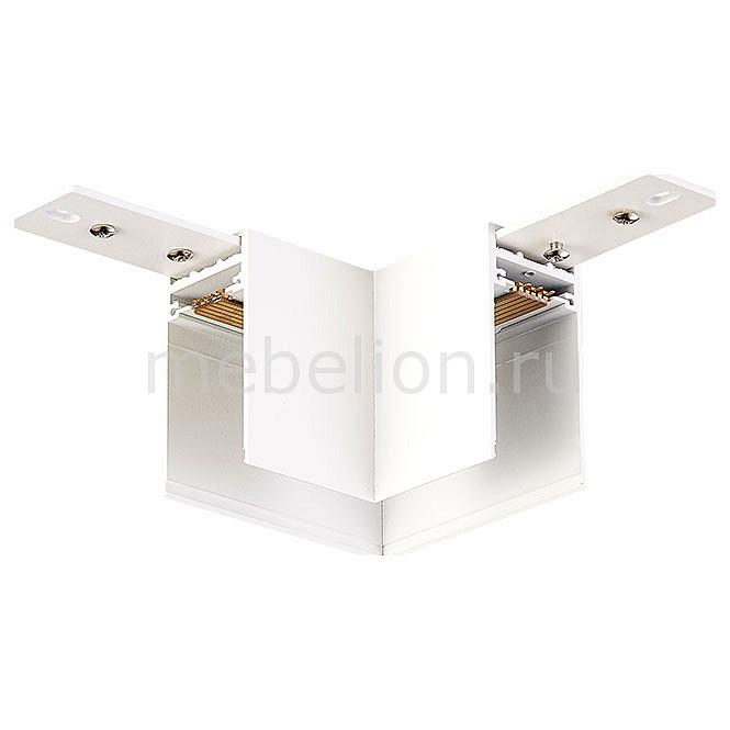 Купить Соединитель для треков [90x36x76] DLM L corner DLM/White, Donolux