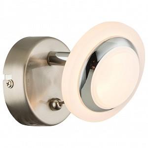 Спот поворотный Fumarole, 1 лампы  по 4 Вт., 0.93 м², цвет белый матовый