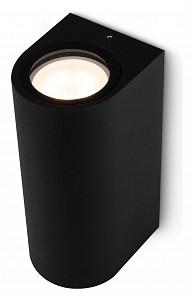 Настенный светильник Slat Maytoni (Германия)
