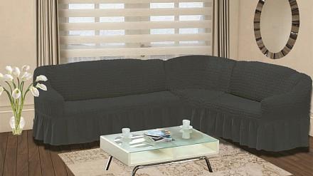 Чехол для дивана углового правостороннего (210x140x70 см) Bulsan