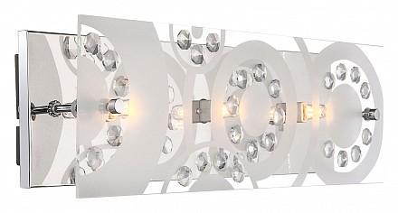 Накладной светильник Dianne 48690-3