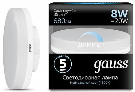 Лампа светодиодная [LED] Gauss GX53 8W 4100K