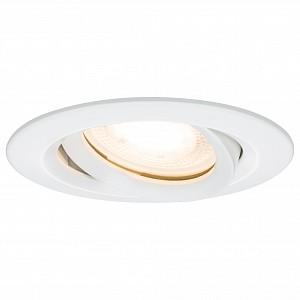 Встраиваемый светильник Nemo fume 92897