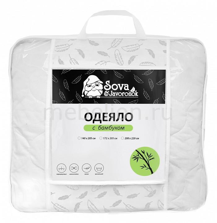 Одеяло евростандарт Бамбук СиЖ