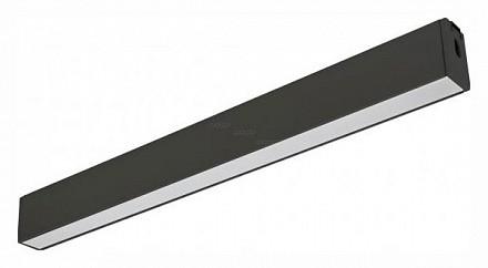 Модульный светильник CLIP-38-FLAT-S612-12W Day4000 (BK, 110 deg, 24V) 028943