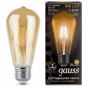 Лампа светодиодная 1028 E27 150-265В 6Вт 2400K 102802006