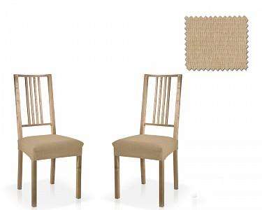 Набор из 2 чехлов для стульев ТЕЙДЕ