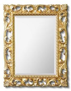 Зеркало настенное Lazio 95