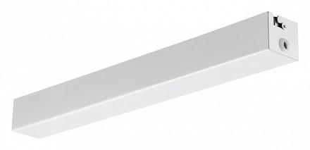 Короб накладной [0,4 м] Flum 135114