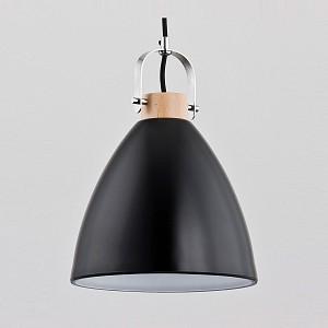 Подвесной светильник Hermina Czarna 9643
