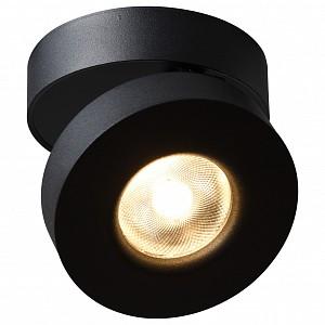 Накладной светильник 2511 A2511PL-1BK