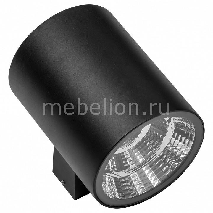 Светильник на штанге Paro LED 371574