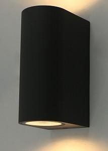 Накладной светильник 3102 A3102AL-2GY