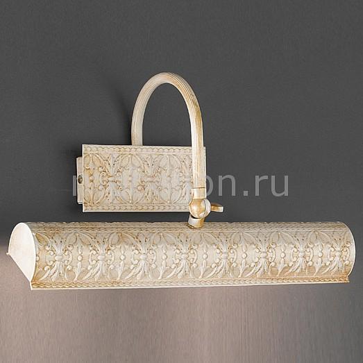 Подсветка для картин La Lampada LL_WB.452-2.17 от Mebelion.ru