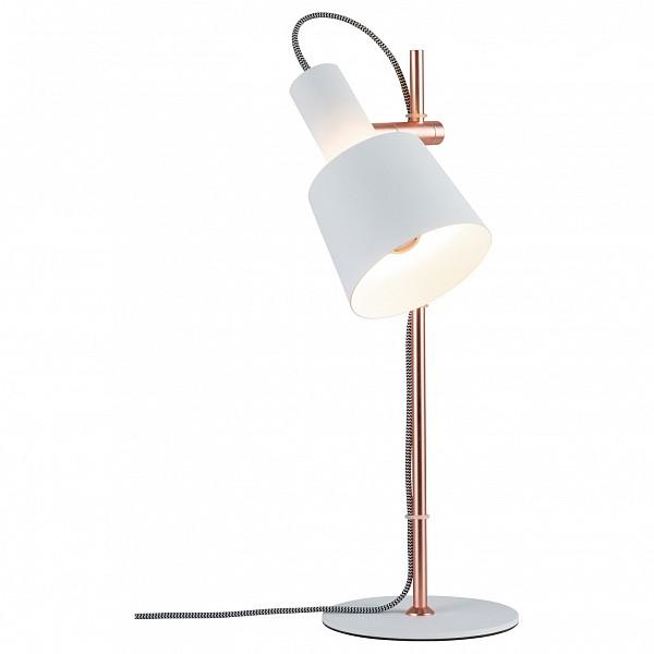 Настольная лампа офисная Haldar 79658