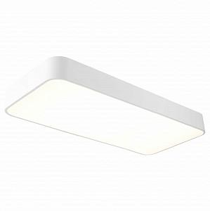 Светодиодный потолочный светильник 50 вт Cumbuco MN_5501