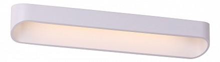 Светодиодный светильник Mensola ST-Luce (Италия)