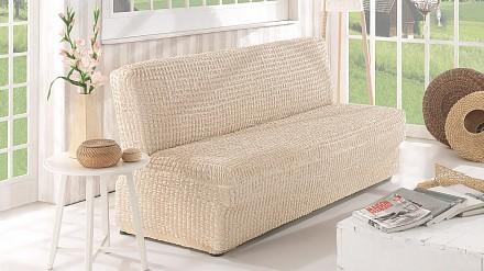 Чехол для дивана 2649/CHAR