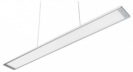 Подвесной светильник Aller RZ-5001-G