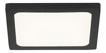 Светодиодный светильник Омега Citilux (Дания)