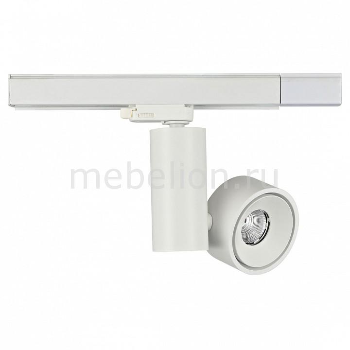 Струнный светильник Donolux do_dl18626_01_track_w_dim от Mebelion.ru