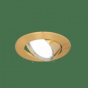 Встраиваемый светильник Metal 1 CA007