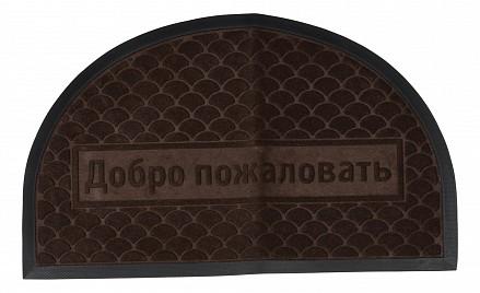 Коврик придверный (45x75 см) МХ10S