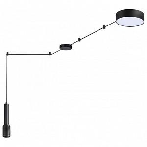 Комплект из 2 потолочных светильников Fortu 4253/23CL